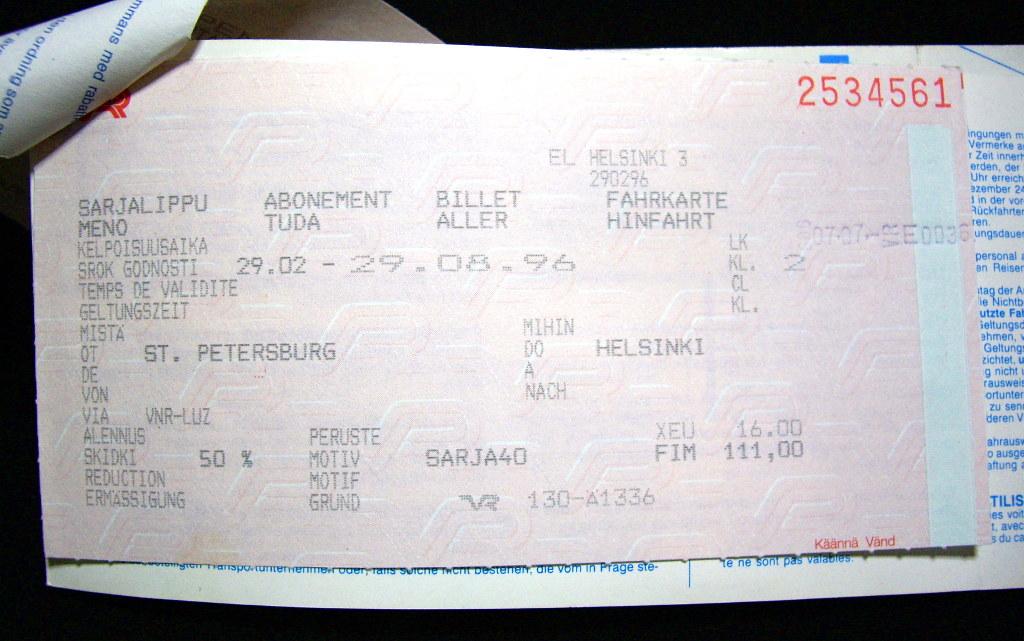 ユーラシア大陸鉄道横断旅行 Go West!1996その37・サンクトペテルブルグからヘルシンキへ-3706