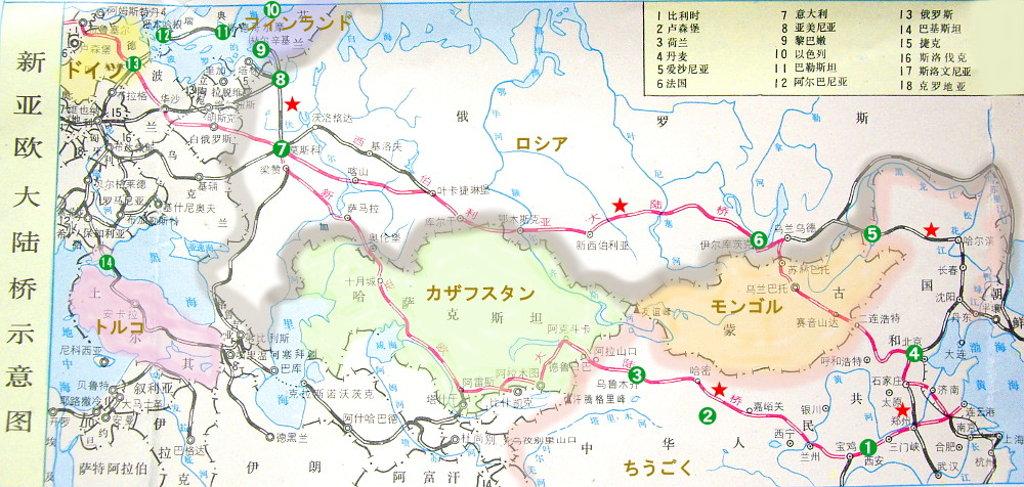 ユーラシア大陸鉄道横断旅行 Go West!1996その38・地図・前半のおさらい-3801