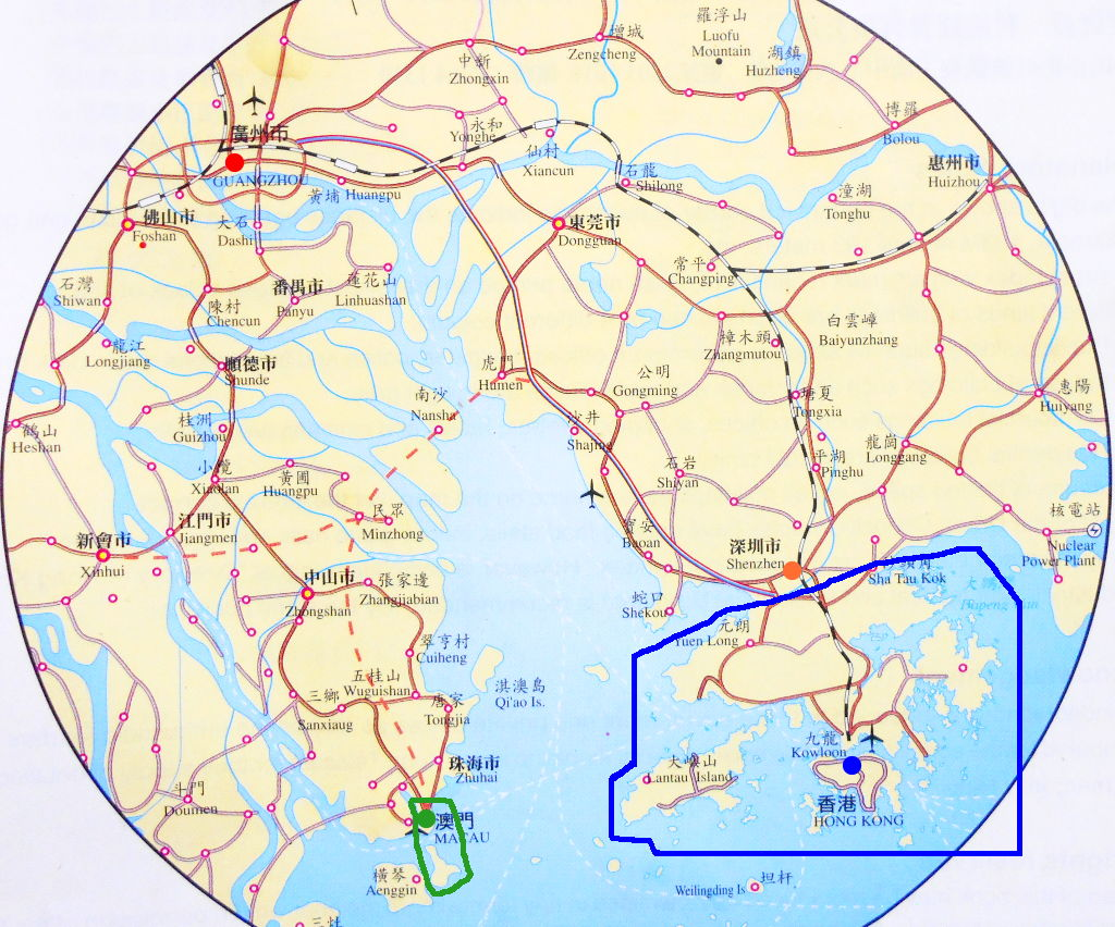 ユーラシア大陸鉄道横断旅行 Go West!1996その38・香港とマカオの地図-3804