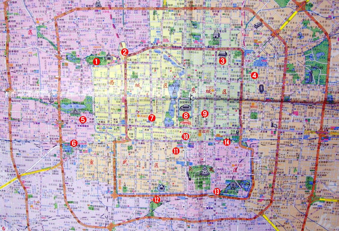 ユーラシア大陸鉄道横断旅行 Go West!1996その38・北京の地図-3809