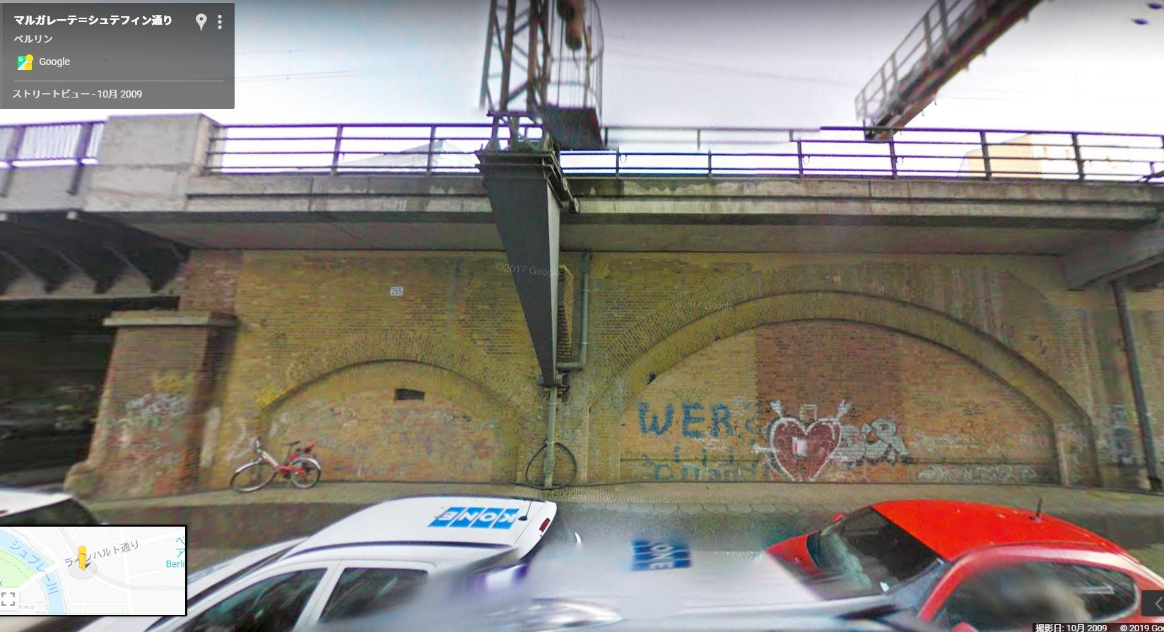 ユーラシア大陸鉄道横断旅行 Go West!1996その43・ベルリン・ベルリンの壁とミトローパ-4316