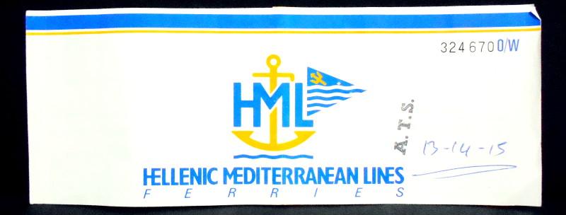ユーラシア大陸鉄道横断旅行 Go West!1996その67・ブリンディジ・お船でギリシャへ-6701