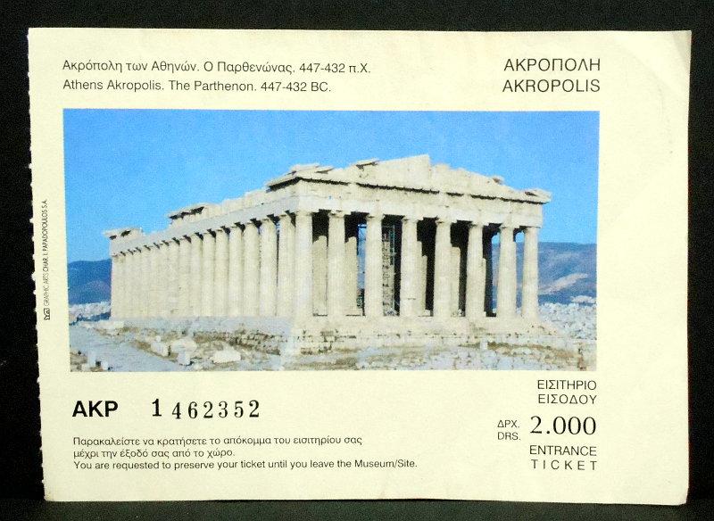 ユーラシア大陸鉄道横断旅行 Go West!1996その69・アテネ・遺跡の観光-6907