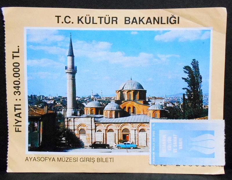 ユーラシア大陸鉄道横断旅行 Go West!1996その76・イスタンブール・宮殿とモスクを見学-7607