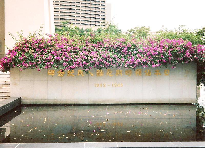 ユーラシア大陸鉄道横断旅行 Go West!1996その83・シンガポール・街歩き-8313