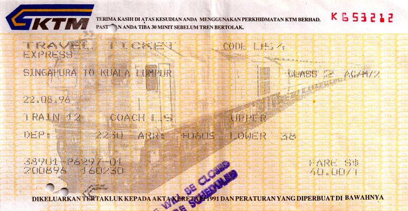 ユーラシア大陸鉄道横断旅行 Go West!1996その86・シンガポール・街歩き-8605