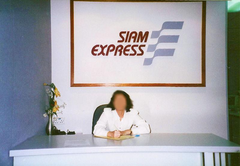 ユーラシア大陸鉄道横断旅行 Go West!1996その87・シンガポール・街歩きと夜行列車-8701