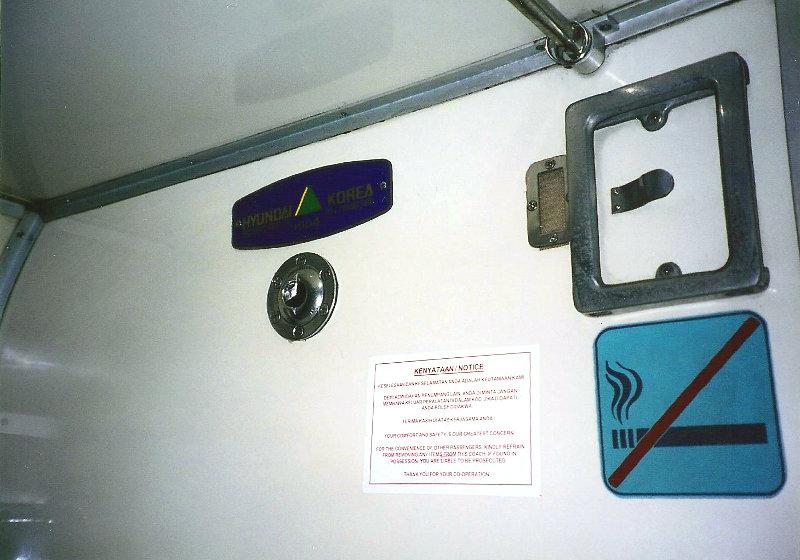 ユーラシア大陸鉄道横断旅行 Go West!1996その87・シンガポール・街歩きと夜行列車-8727