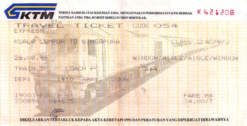 ユーラシア大陸鉄道横断旅行 Go West!1996その90・クアラルンプールからシンガポールへ-9001