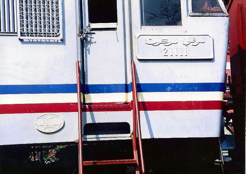 ユーラシア大陸鉄道横断旅行 Go West!1996・その90-9006