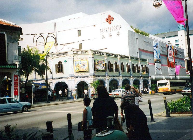 ユーラシア大陸鉄道横断旅行 Go West!1996その91・シンガポール・街歩きと最後の晩餐-9110