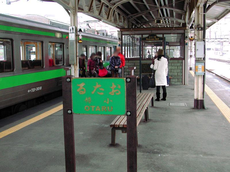 小樽駅-7103