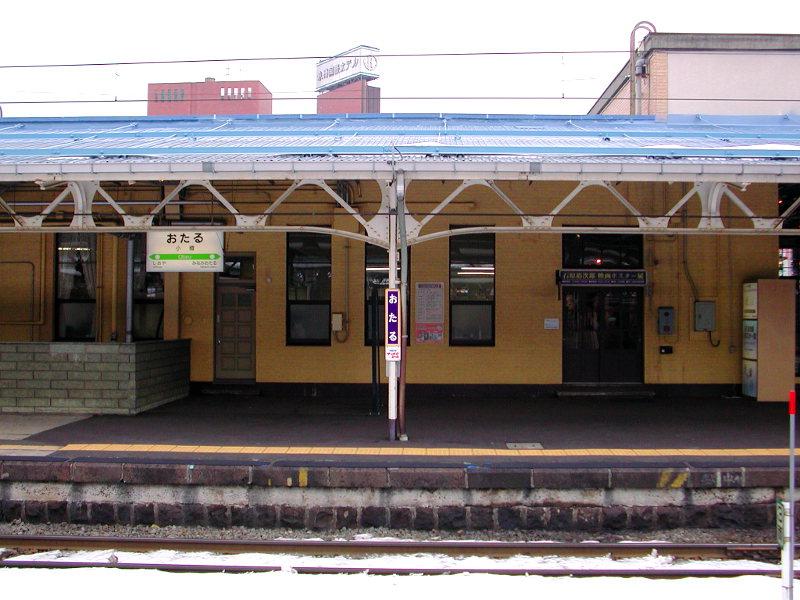 小樽駅-7105