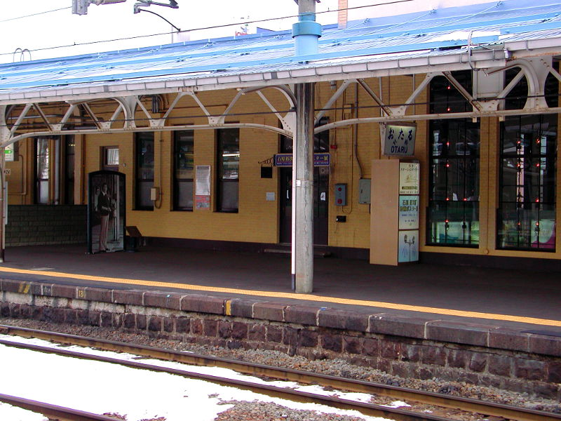 小樽駅-7106