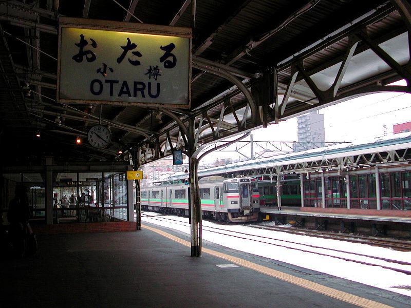 小樽駅-7109