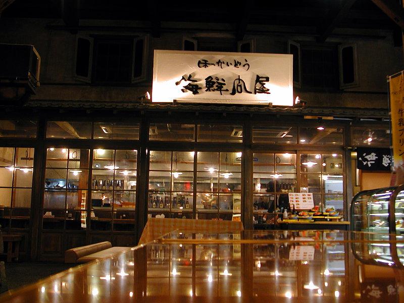 小樽駅-7213