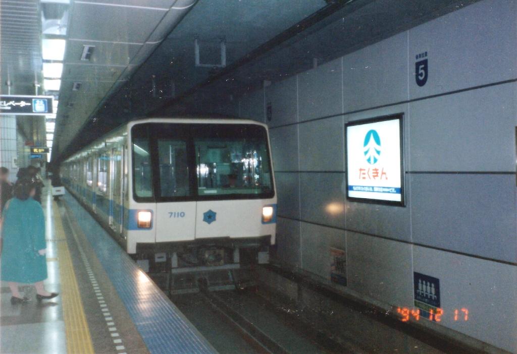 一枚の写真から:札幌市営地下鉄東豊線・豊水すすきの駅-7101