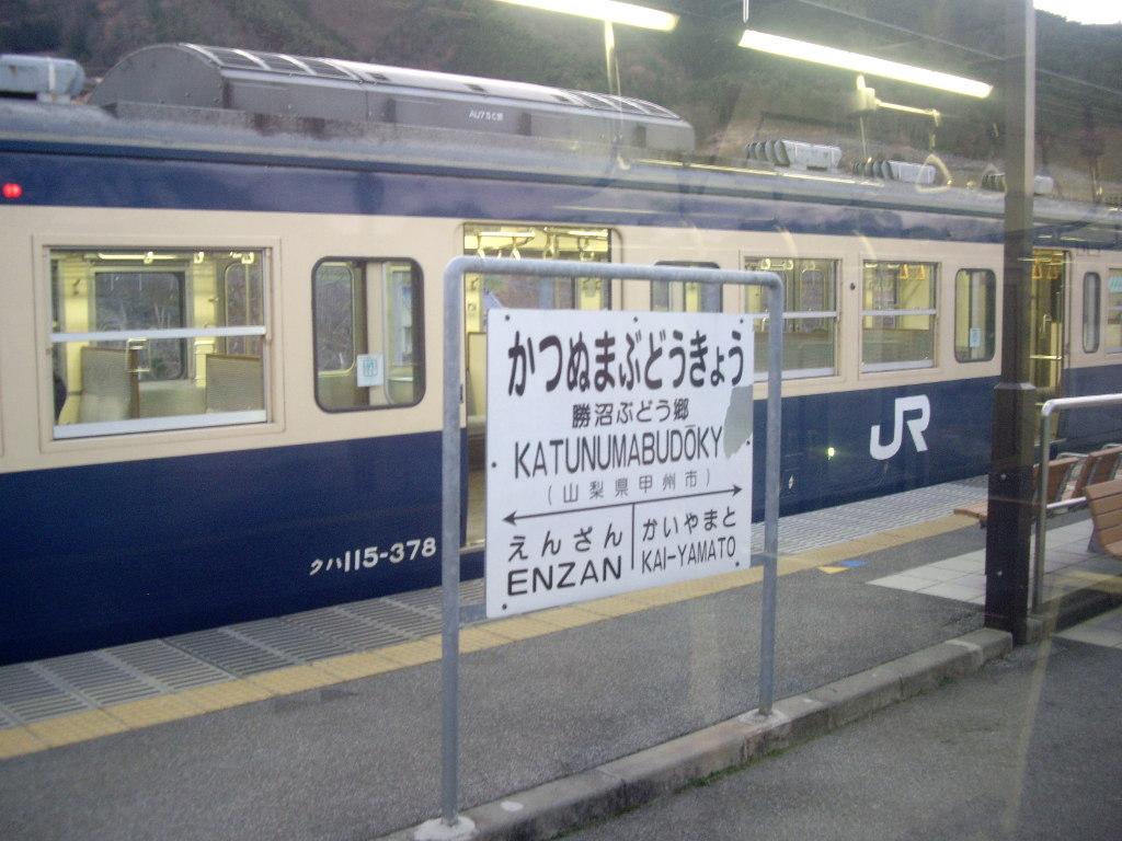 はるかなる北陸路・その1・青春18きっぷで東京から金沢へ2009冬-1105