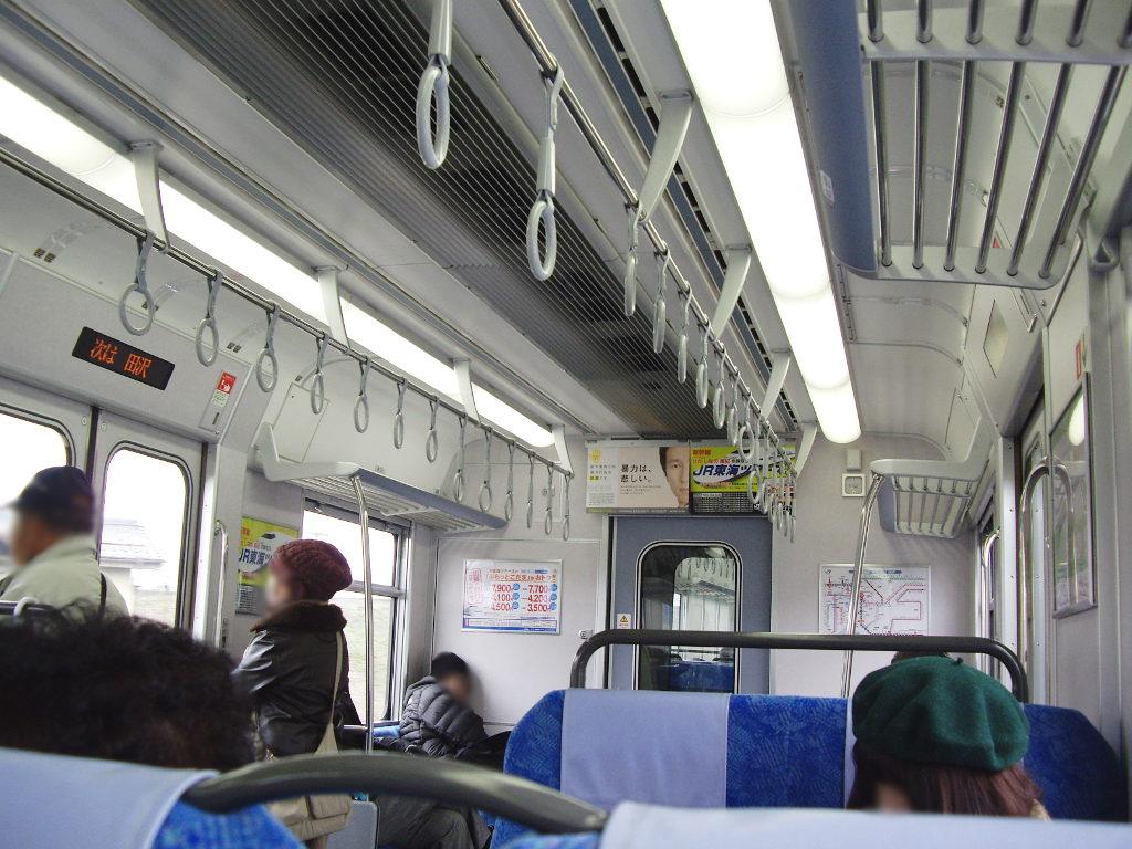 はるかなる北陸路・その1・青春18きっぷで東京から金沢へ2009冬-1109