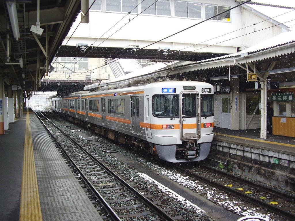 はるかなる北陸路・その1・青春18きっぷで東京から金沢へ2009冬-1113