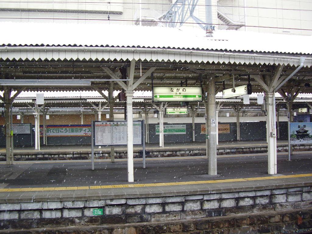 はるかなる北陸路・その1・青春18きっぷで東京から金沢へ2009冬-1114