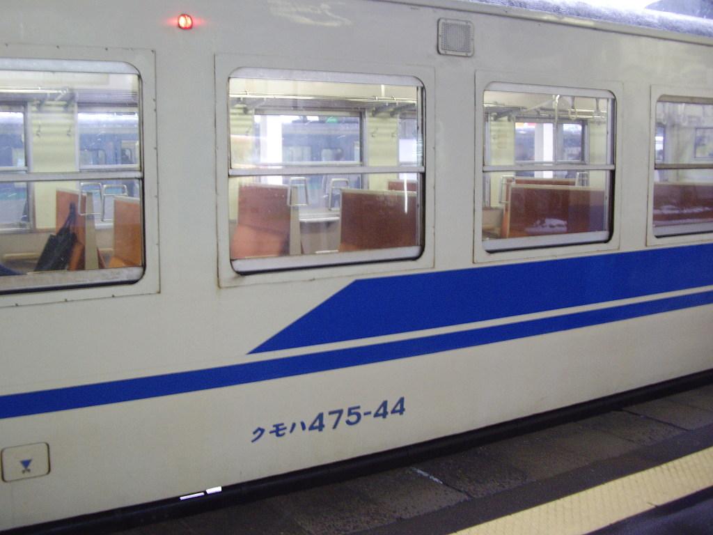 はるかなる北陸路・その1・青春18きっぷで東京から金沢へ2009冬-1122