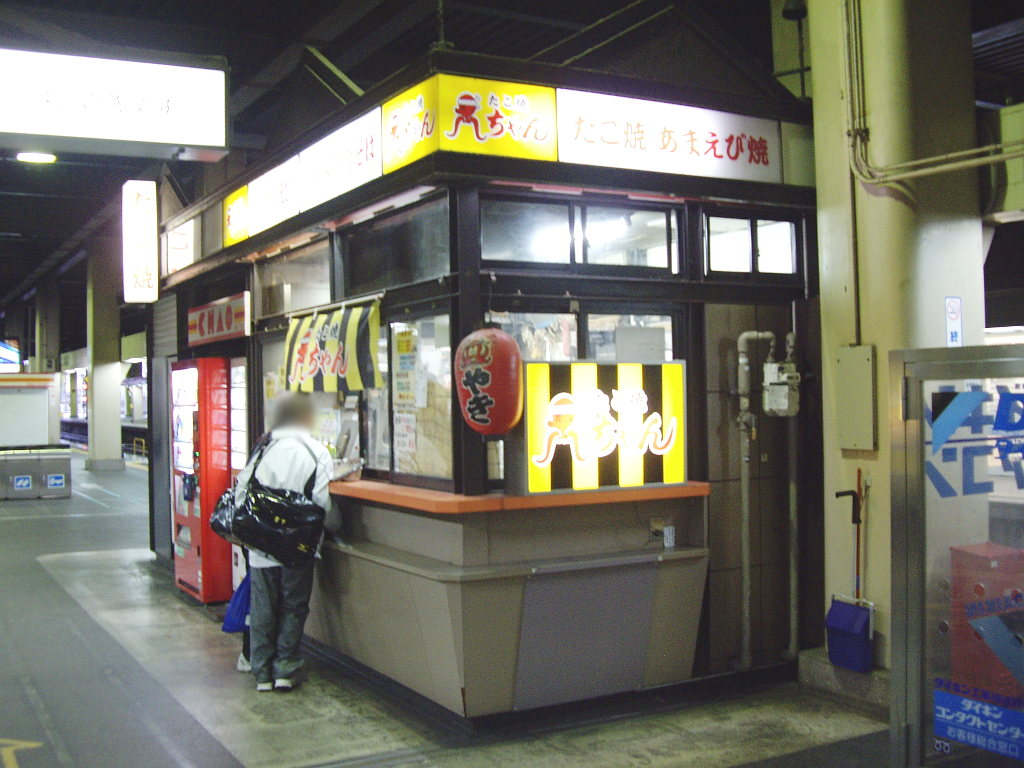 はるかなる北陸路・その1・青春18きっぷで東京から金沢へ2009冬-1137