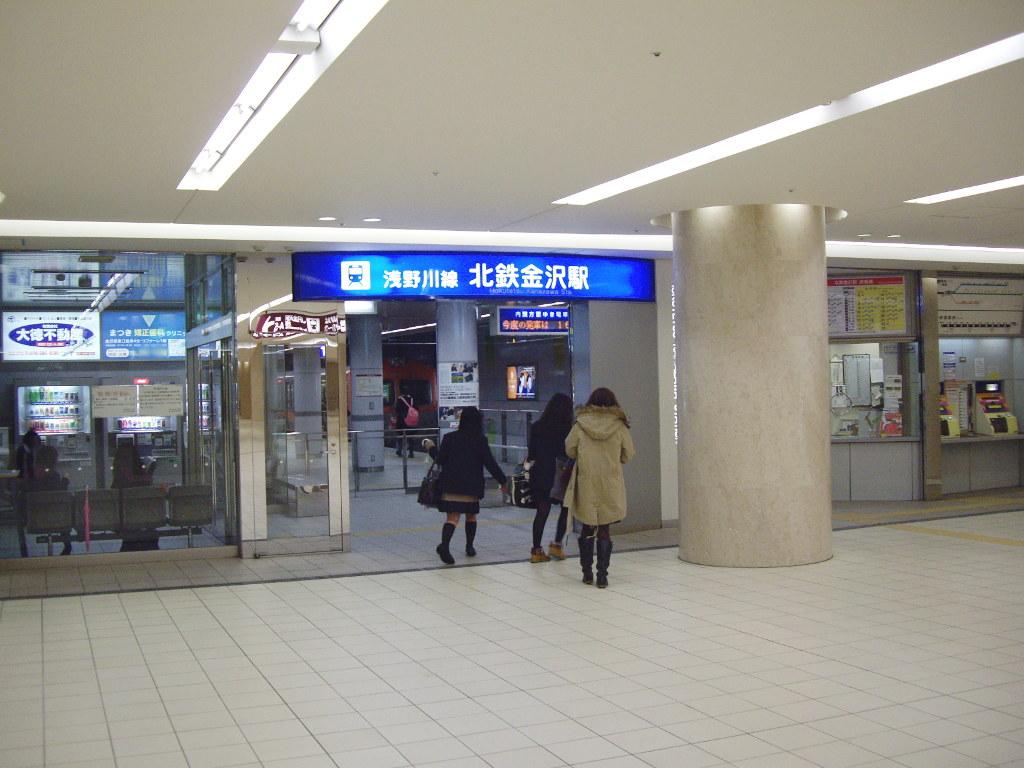 はるかなる北陸路・その1・青春18きっぷで東京から金沢へ2009冬-1138