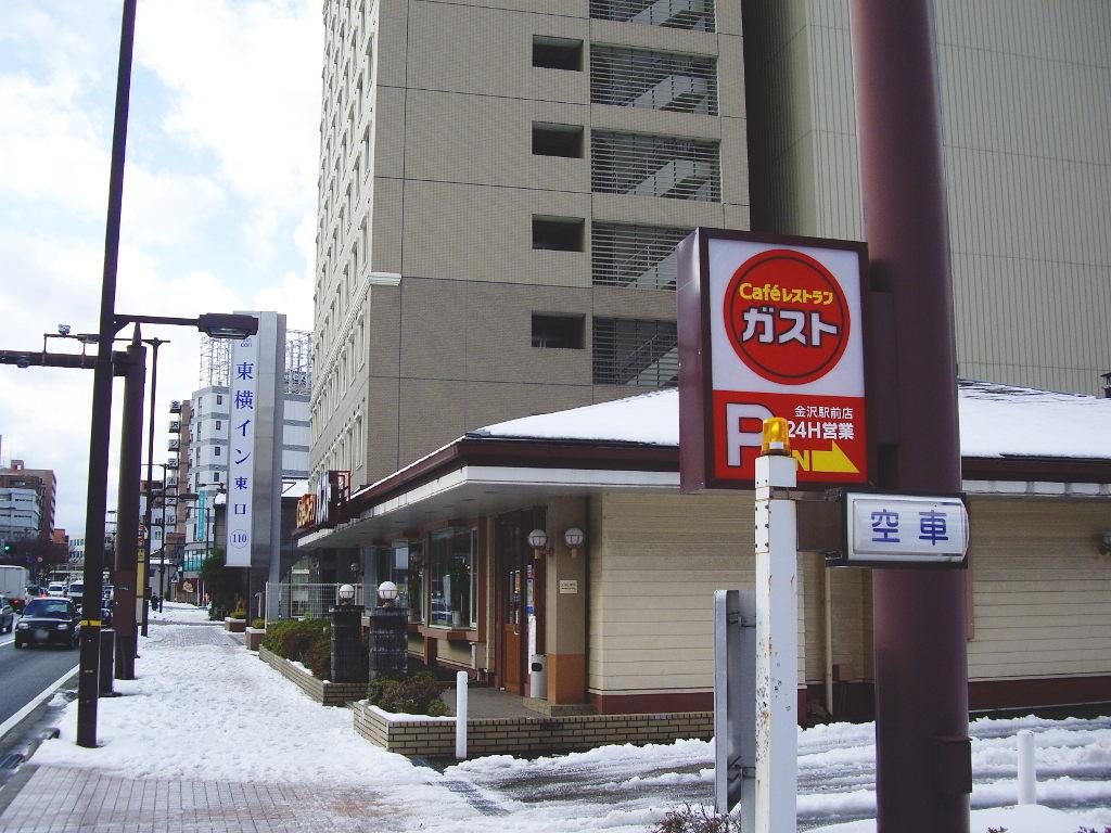 はるかなる北陸路・その1・青春18きっぷで東京から金沢へ2009冬-1141