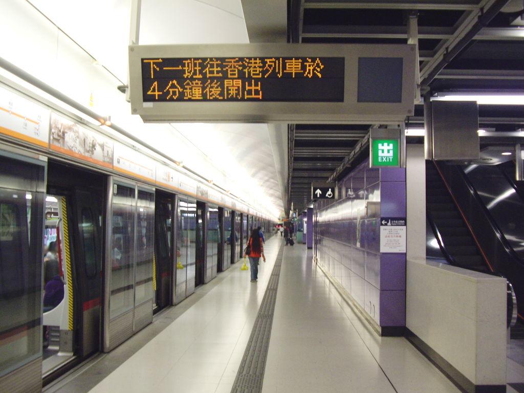 香港なう2012春-9703
