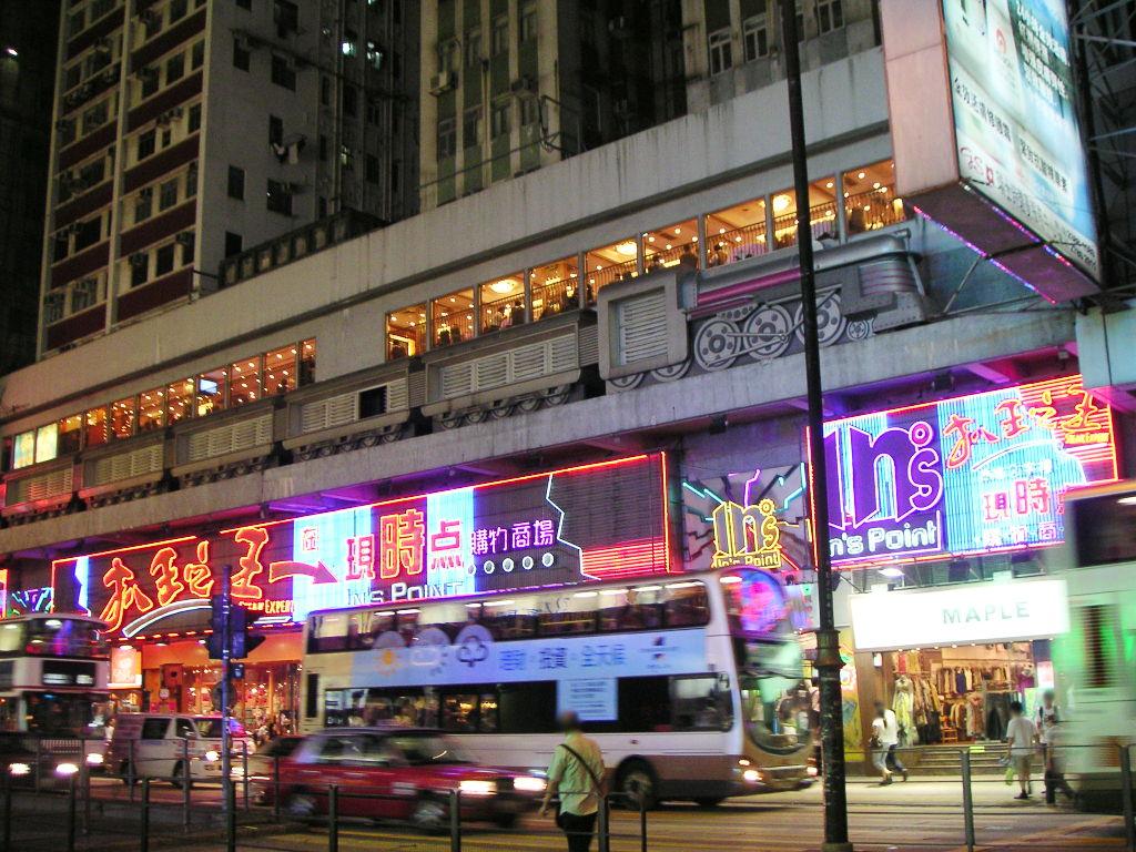 香港なう2012春-9707