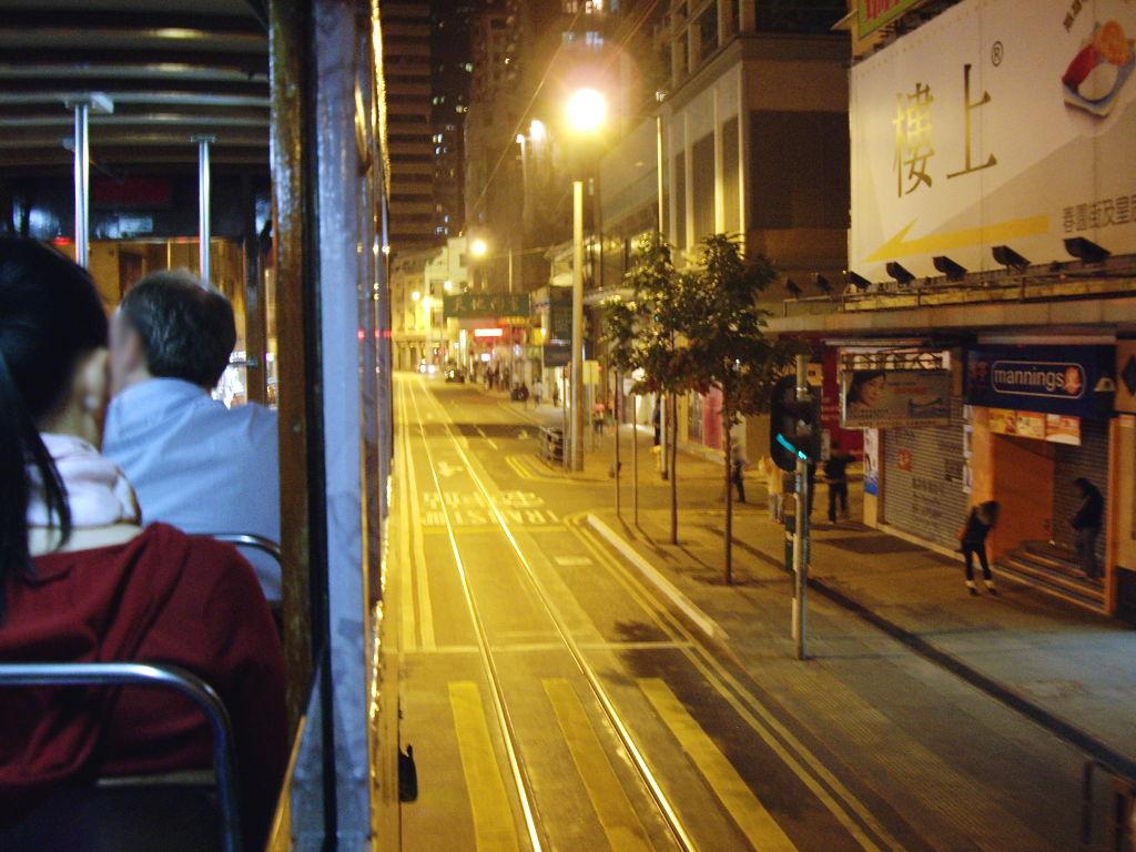 香港なう2012春-9708