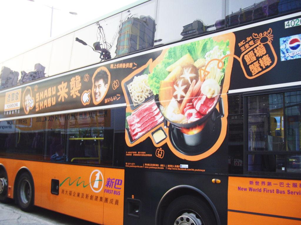 香港なう2012春-9710
