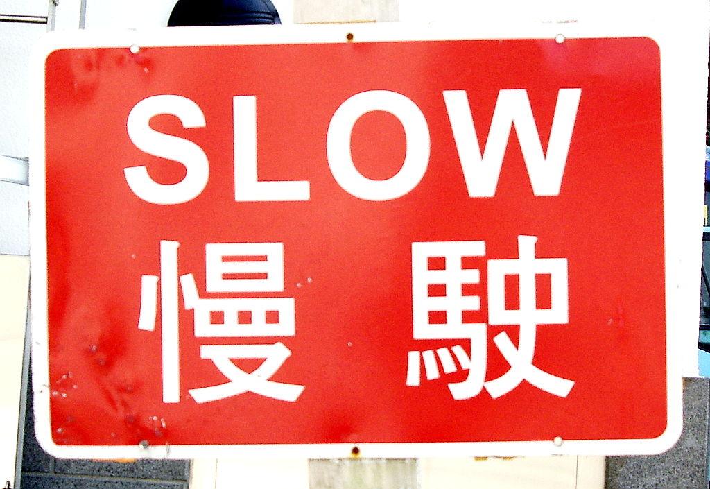 香港なう2012春-9715