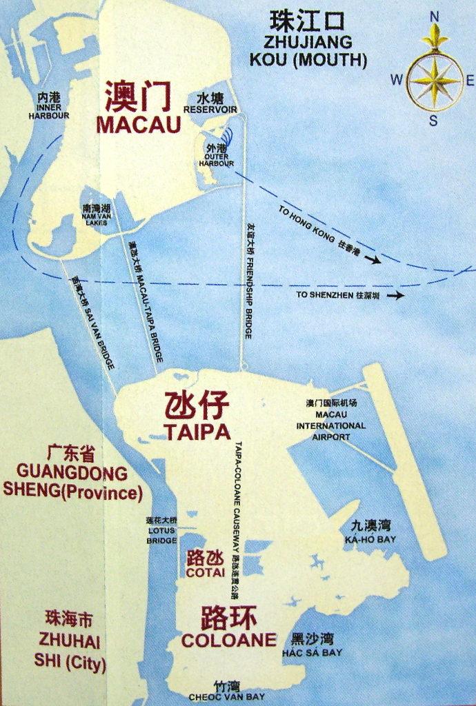 マカオ2007・その2-0201