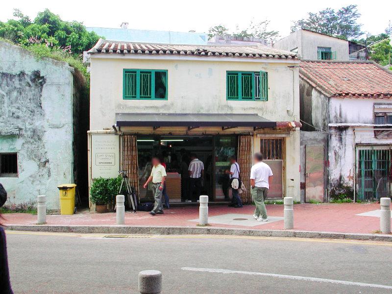 マカオ2007・その7-0711