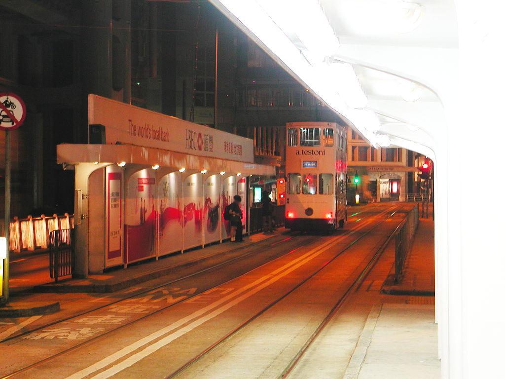 香港・小心地滑友の会 その1・二階建てトラムと夜景2008秋-0107