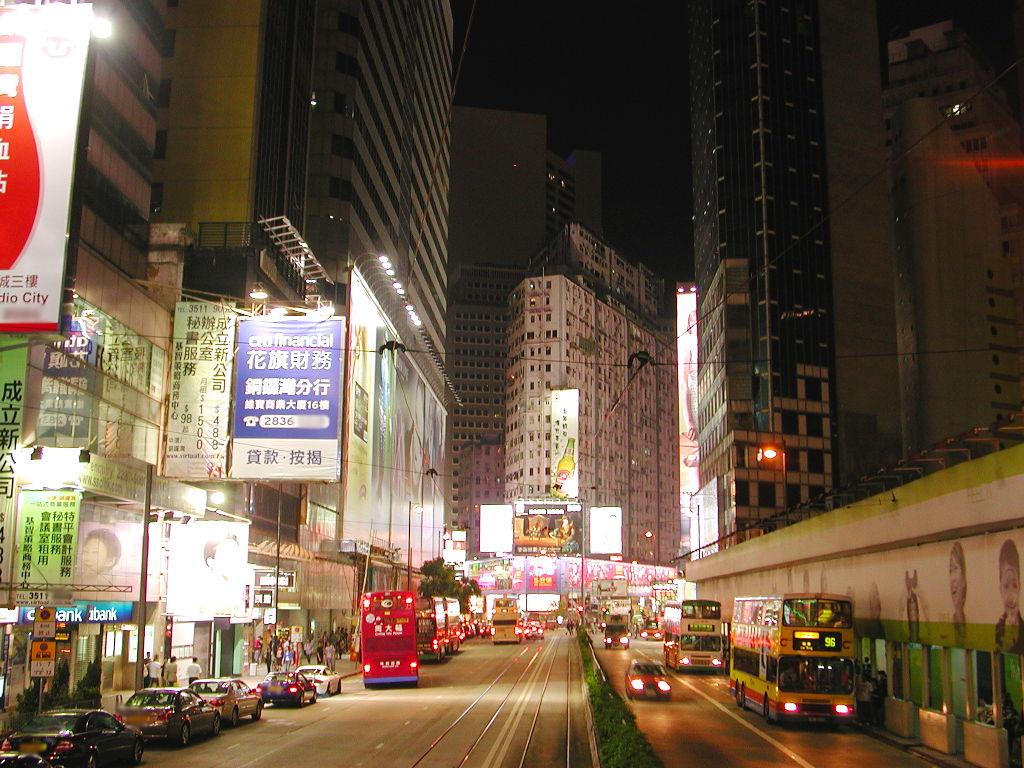 香港・小心地滑友の会 その1・二階建てトラムと夜景2008秋-0110