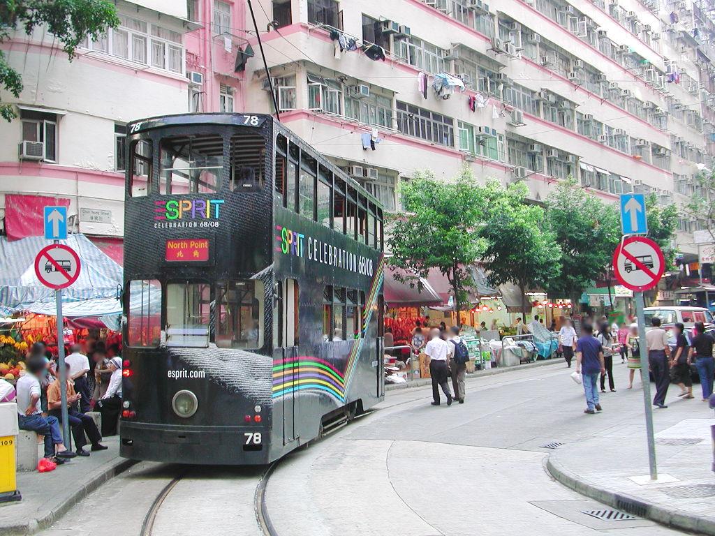 香港・小心地滑友の会 その2・春秧街の二階建てトラム2007夏-0207