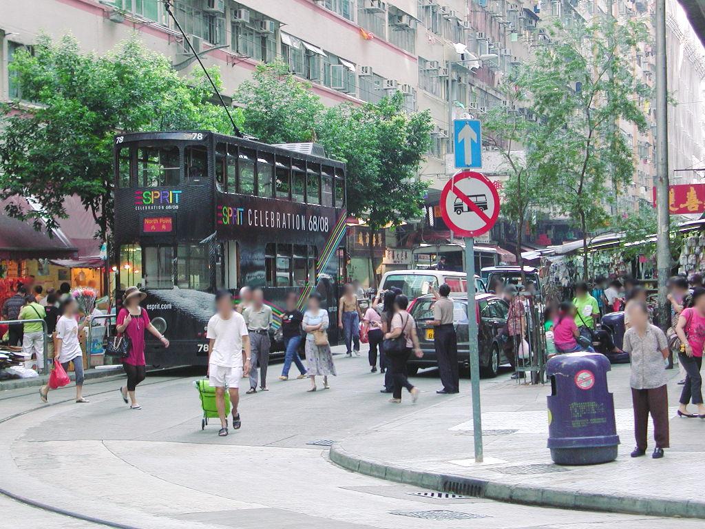 香港・小心地滑友の会 その2・春秧街の二階建てトラム2007夏-0208