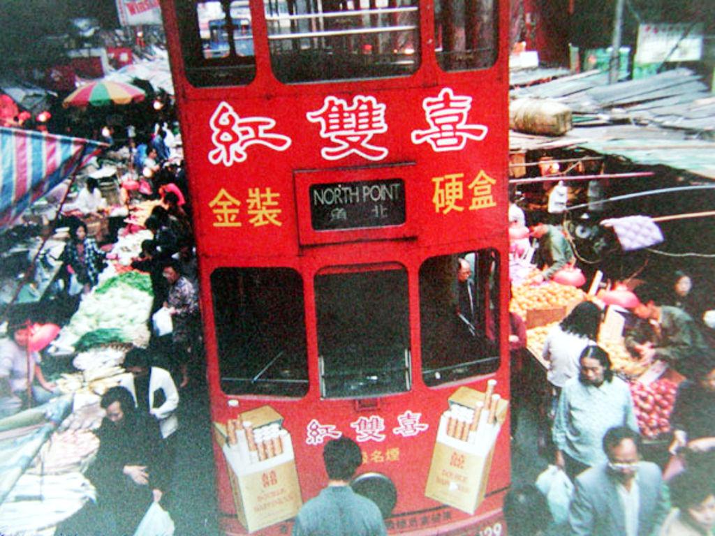 香港・小心地滑友の会 その2・春秧街の二階建てトラム2007夏-0211
