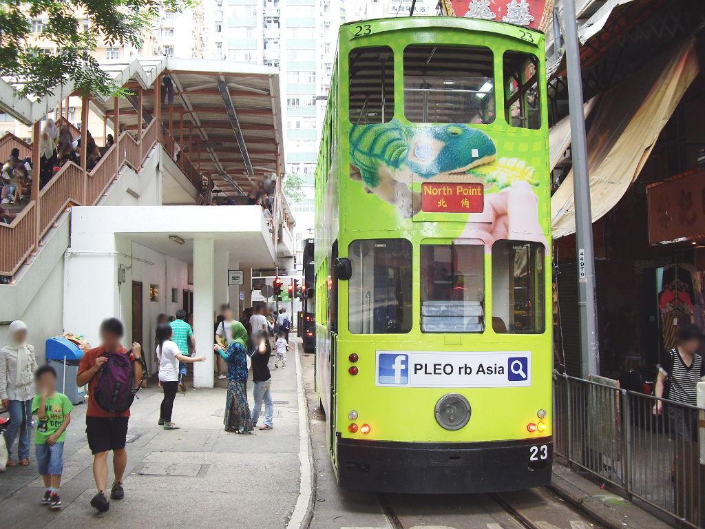香港・小心地滑友の会 その2・春秧街の二階建てトラム2007夏-0223