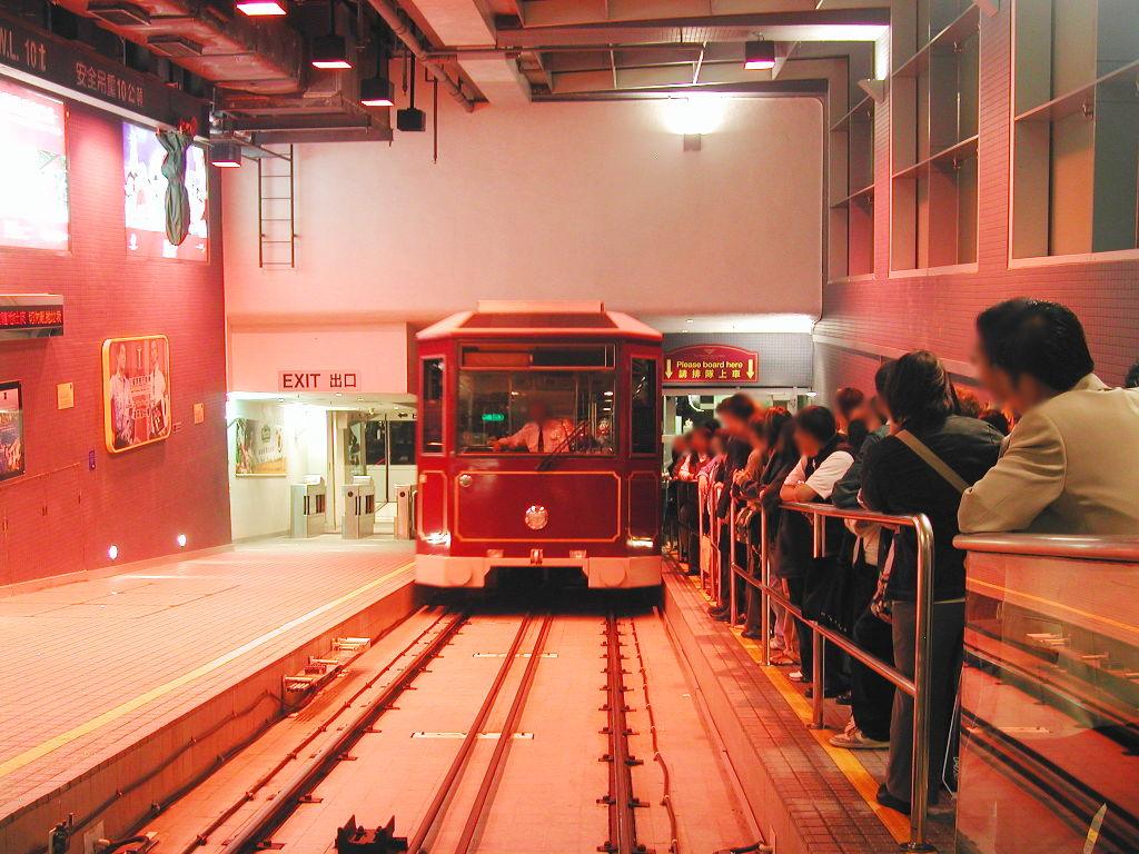 香港・小心地滑友の会 その3・ピークトラム(山頂)と夜景2008秋-0314