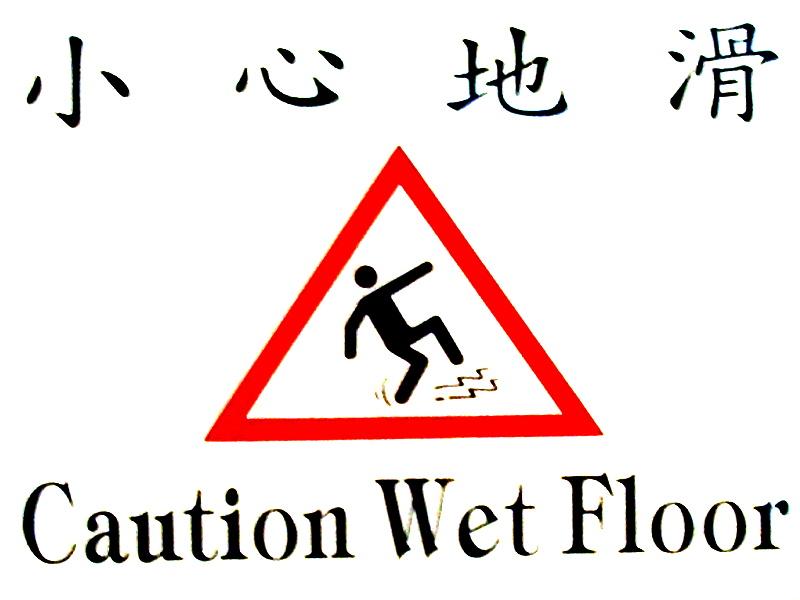 香港・小心地滑友の会 その6・香港の出前一丁2012春-0601