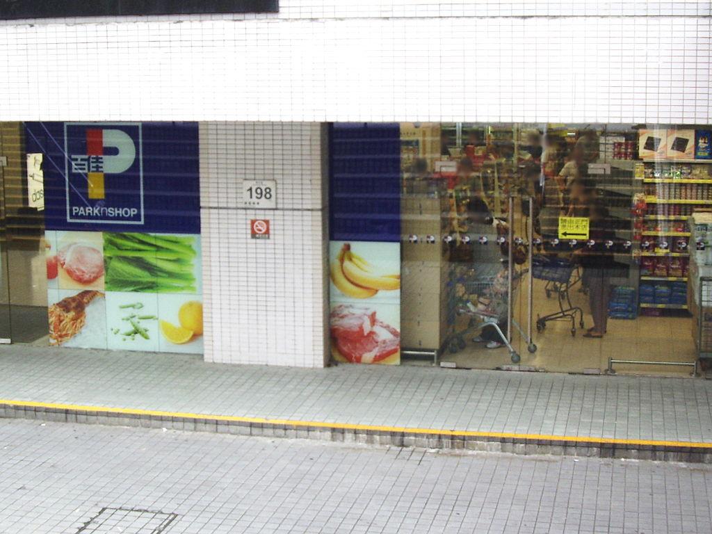 香港・小心地滑友の会 その6・香港の出前一丁2012春-0620