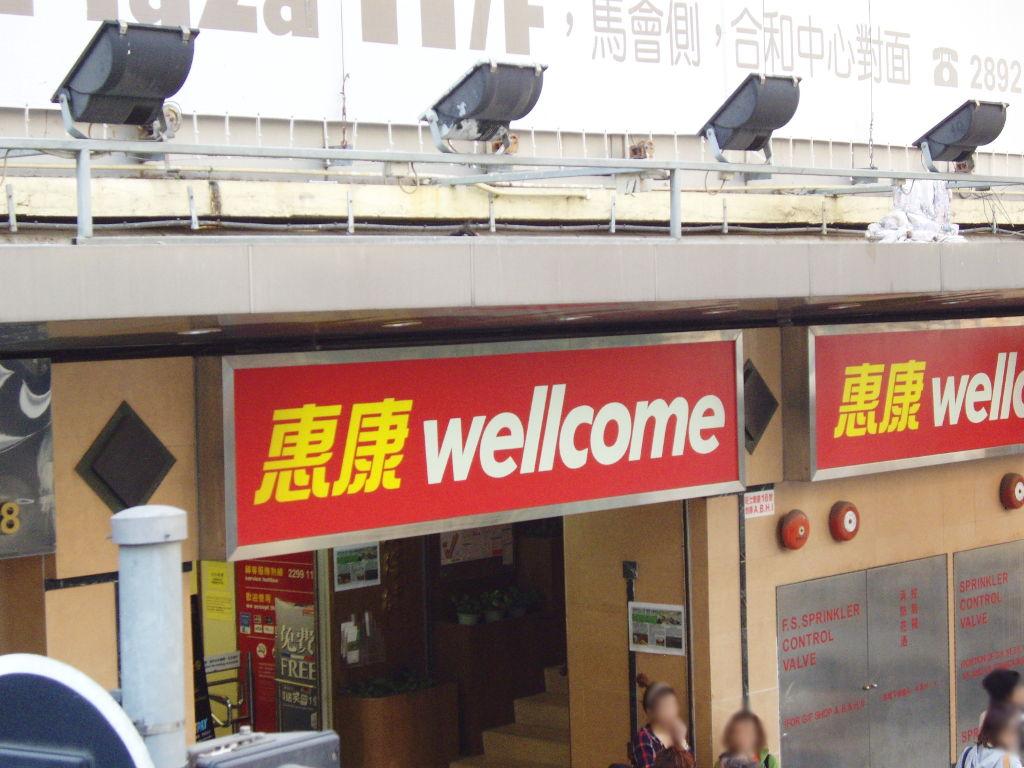 香港・小心地滑友の会 その6・香港の出前一丁2012春-0621