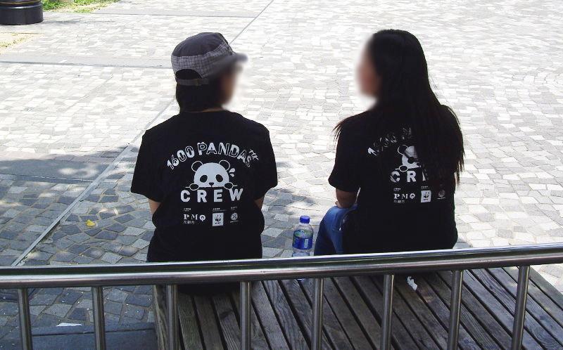 香港・小心地滑友の会 その10・香港のパンダ2014夏-1007