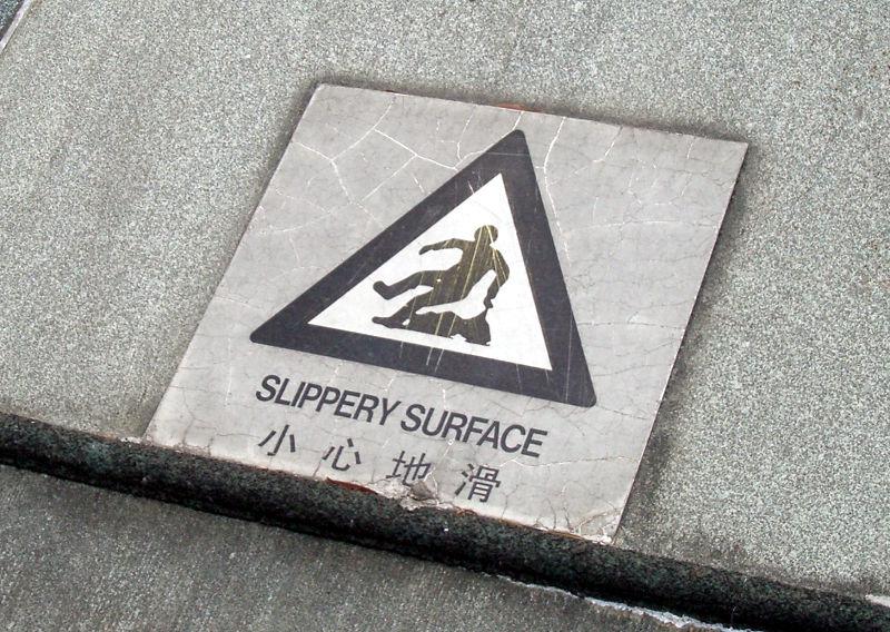 香港・小心地滑友の会 その15・香港文化博物館」2014夏-1501