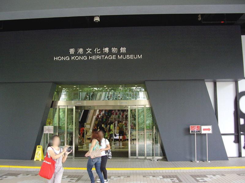香港・小心地滑友の会 その15・香港文化博物館」2014夏-1508