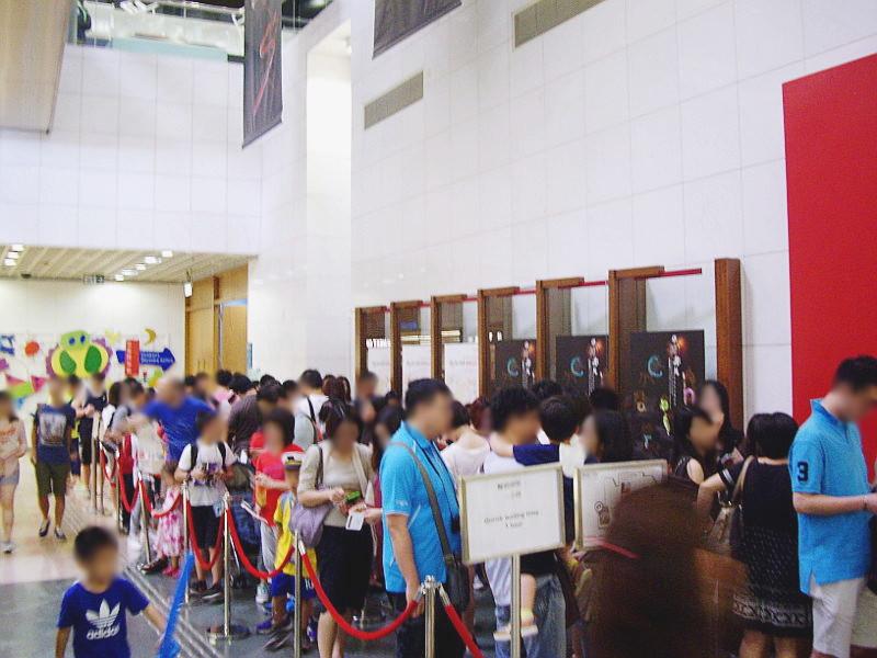 香港・小心地滑友の会 その15・香港文化博物館」2014夏-1512